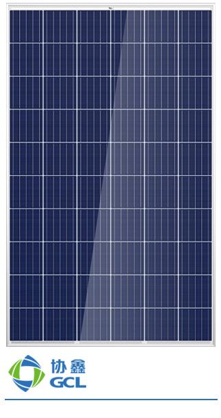 GCL poly275W zonnepaneel